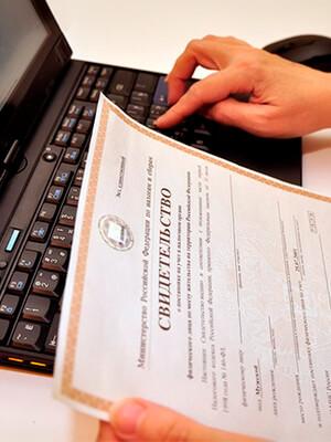 регистрационные услуги – фото